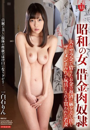 HBAD-365 Showa 39 s Woman 39 S Debt Meat Slave Husband Gives A Bow To The Repayment Of Money Borrowed By Sarah Gold And Is Bought Wife Of Shamoushin Rin