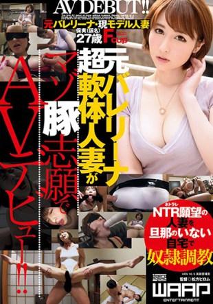 WZEN-003 Former Ballerina Super Soft Body Wife AV Debut With Maso Pig Volunteer It Is
