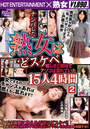 SHE-438 Nanpa Milf Got Scowed With Joy And Expectation Asuko Was Wet 15 People 4 Hours 2