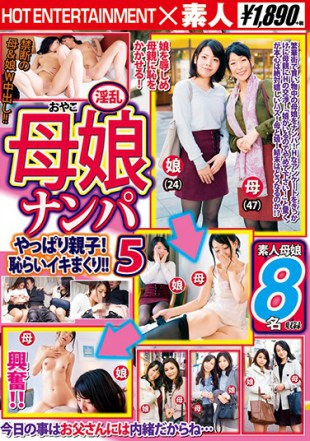 SHE-443 Nasty And Mother Daughter Nampa After All Parent And Child Shameful Cum Shot It Is Five