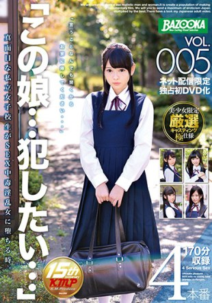 BAZX-076 This Girl I Want To Commit VOL 005 When A Serious Private School Girl Falls Into An SEX Addictive Nymphosome