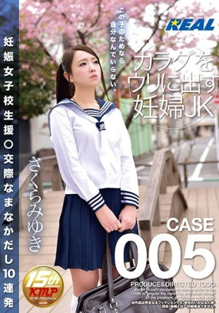 XRW-318 Pregnant Women 39 s School Student Support Good Fortune Daikyo Miyuki Sakura