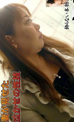 C0930 ki170608 人妻斬り 浅川 悦子 47歳