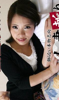 C0930 ki170611 人妻斬り 杉岡 珠美 22歳