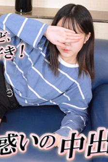 Gachinco gachi1151 ガチん娘! gachi1151 蘭 -実録ガチ面接147-