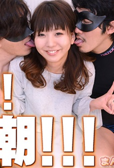 Gachinco gachi1155 ガチん娘!gachi1155 カノン-曼荼羅性交絵巻26