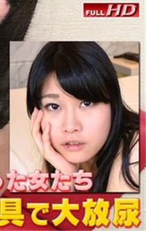Gachinco gachip363 ガチん娘!gachip363 しほり-別刊マジオナ136
