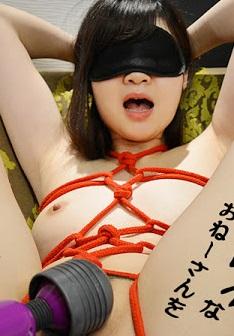 HEYZO 1514 足のキレイなおねーさんをイジりたおす! – 松田あんな