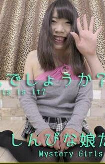 Nyoshin n1505 女体のしんぴ n1505 しんぴな娘たち / 誰のクリトリスでしょうか / B: 0 W: 0 H: 0