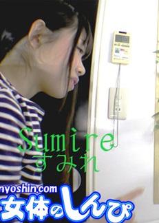Nyoshin n1508 女体のしんぴ n1508 すみれ / チンコハウス / B: 76 W: 60 H: 86