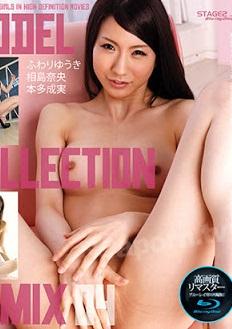 S2MCR-04 Model Collection Remix 04 : ふわりゆうき,相島奈央,本多成実 ( ブルーレイ版 )