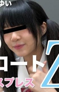Tokyo Hot SE126 東京熱 居残りアフタースクール! ゆい