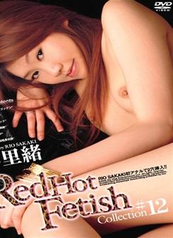 Tokyo Hot RED-024 東京熱 レッドホットフェティッシュ Vol.12 榊里緒