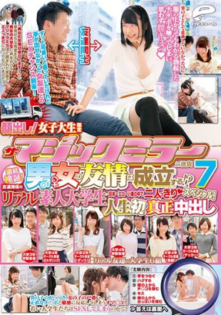 DVDMS-130 The Magic Mirror Came Out Thorough Examination Of Female College Students Only Female Friendship Is Established Is It A Real Real Amateur College Student Who Is Friends Is The Best Erotic In Japan And Two People In The Car Seven In The First Genuine Vaginal Cum Shot Special In Ikebukuro