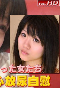 Gachinco gachip362 ガチん娘!gachip362 ちせ -別刊マジオナ135-