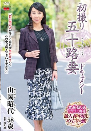 JRZD-736 First Taken Shoot Fifty-two Wife Document Akiyo Yamaka