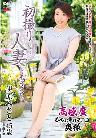 JRZD-737 First Photographed Wife Document Misato Ihara
