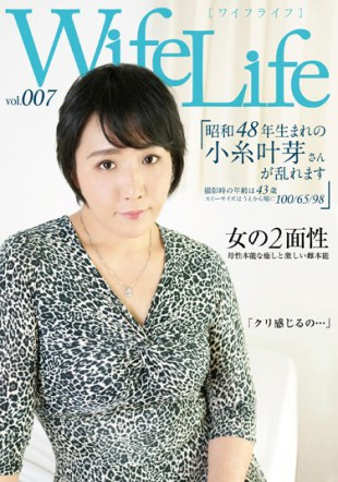 ELEG-007 Wifelife Vol 007 1973 Age At The Time Of Koito Kanome 39 s Will-shooting Disturbance Of The Born 100 65 98 In The Order From The 43-year-old Three Size After