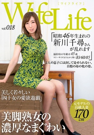 ELEG-018 WifeLife Vol 018 Chihiro Shinkawa Who Was Born In Showa 46 Is Disturbed The Age At The Time Of Shooting Is 45 Years Three Size Starts From 83 60 85