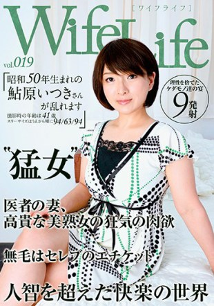 ELEG-019 WifeLife Vol 019 Ikuki Ayuhara Born In Showa 50 Years Is Disturbed Age At The Time Of Shooting Is 41 Years Three Sizes Are Sequentially Taken From 94 63 94