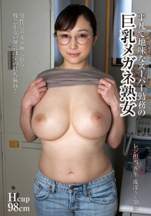 SUDA-016 Mediocre A Busty Glasses Milf Sober Super Work Narisawa 39 s 30-year-old