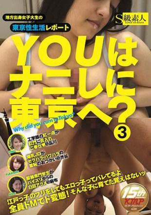 SABA-280 YOU To Nani To Tokyo 3