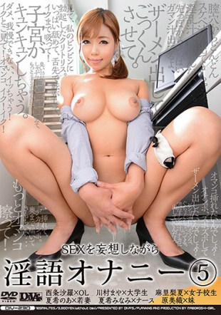 DIV-230 Dirty Masturbation 5 While Delusion The SEX