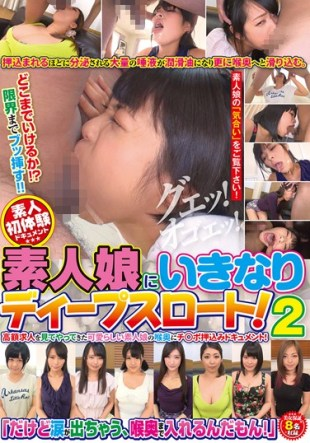 TDSU-092 Suddenly Deep Throat In Amateur Daughter Two