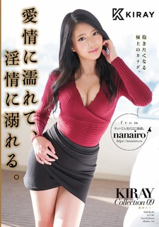 KRAY-009 Wet With Affection Drown In Horny KIRAY Collection 09