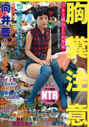 NKKD-030 Perhaps Is The Story Of When Maybe JD Of Ultra-cute Shortcut That Seems Both Thought She Was Tailored To Transcendence Bimbo As Meat Urinal No 5 Of The Team To Local DQN Takemaru Senior
