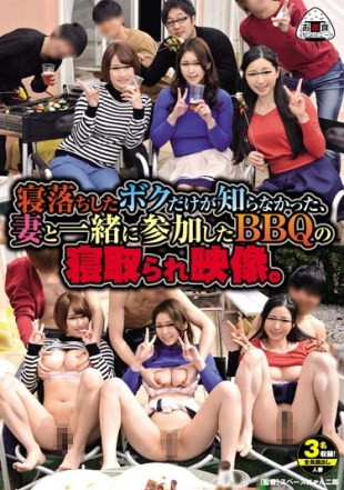 OYC-117 Only I Fell Asleep Did Not Know BBQ 39 s Sleeping Footage That I Participated With My Wife
