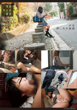 SUJI-074 Dangerous Video Girl Push Rape Can Not Be In Character