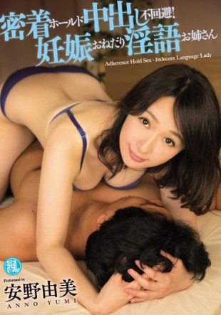 TYOD-354 Cohesive Hold Canceled Unavoidable Yumi Yasuno Pregnant Sick Mother Tongue Sister
