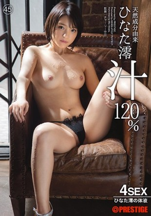 ABP-614 From Natural Ingredients Hinata Mio 39 s 120 45