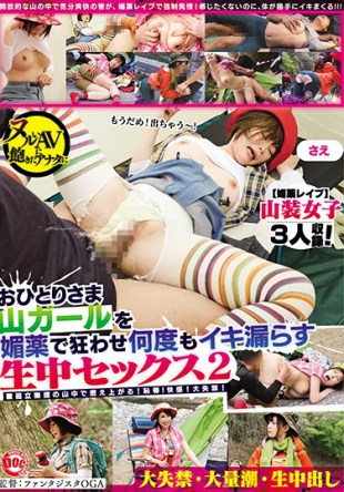 HAR-074 Lonely Girls Losing Yourself With Aphrodisiacs Living Sex 2 Over And Over Again
