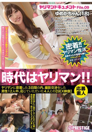 SRS-071 Yariman Document Yumeika 18 University Student File 09