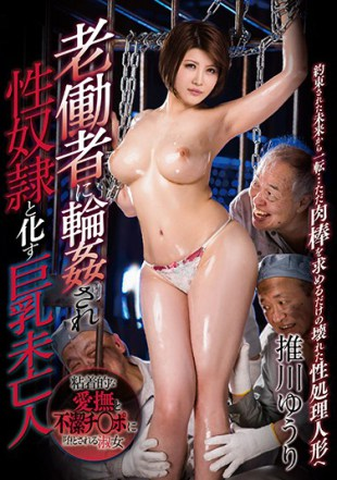 GVG-518 Big Tits Widowed As A Sexual Slave Gangbanged By An Old Worker Yuuri Hikawa