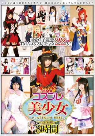 ID-007 TMA Cosplay Pretty PLATINUM BEST 2 Disc 8 Hours