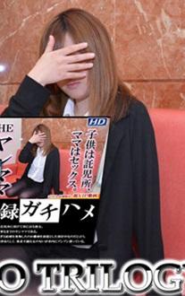 Gachinco gachi1163 ガチん娘! gachi1163 くみこ-実録ガチハメ くみこトリロジー-