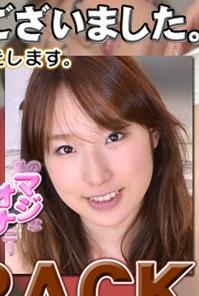 Gachinco gachi1167 ガチん娘!gachi1167 ガチん娘! オムニバス-ボーナストラック