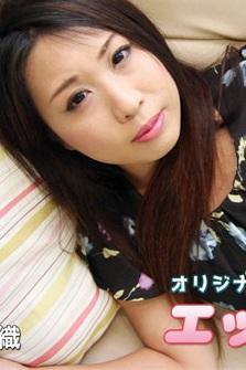 エッチな4610 新木 紫織 31歳