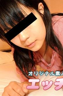 H4610 ori1619 エッチな4610 倉園 香奈恵 25歳
