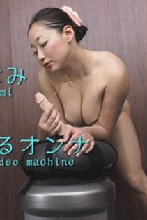 Nyoshin n1527 女体のしんぴ n1527 まなみ / ロデオに跨がるオンナ
