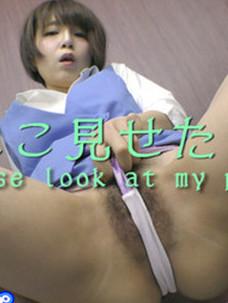 Nyoshin n1528 女体のしんぴ n1528 かな / おまんこ見せたガール / B: 84 W: 56 H: 87