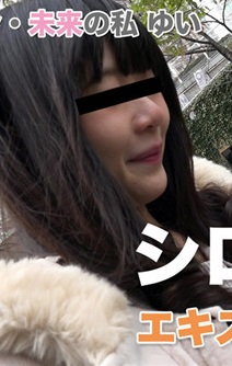 Tokyo Hot SE132 東京熱 過去・今・未来の私