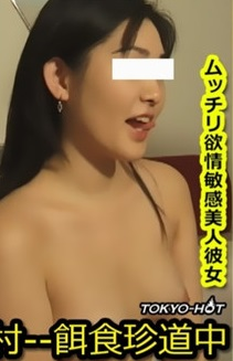 Tokyo Hot kb1469 東京熱 チーム木村番外編 久米奈津