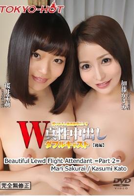Tokyo Hot n1244 東京熱 W姦 桜井茉莉/加藤かすみ【後編】