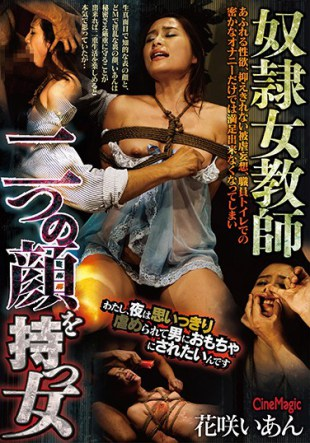 CMC-176 Woman With A Slave Woman Teacher Two Face Hanasaki Comfort