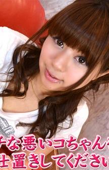 Gachinco gachi625 ガチん娘!gachi625 らむ -彼女の性癖28-