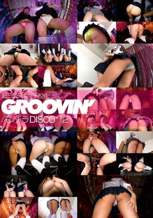 GROO-042 Groovin 39 super Mini Skirt Girls School Student Panchira DISCO 12